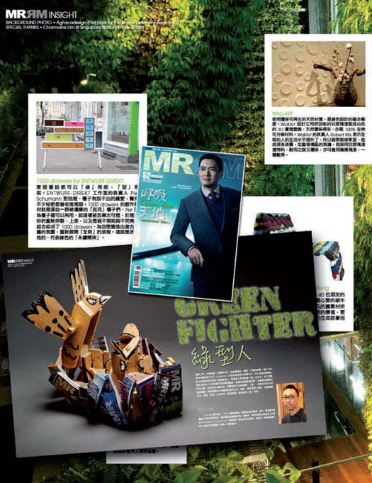 MRRM Magazine at Hong Kong